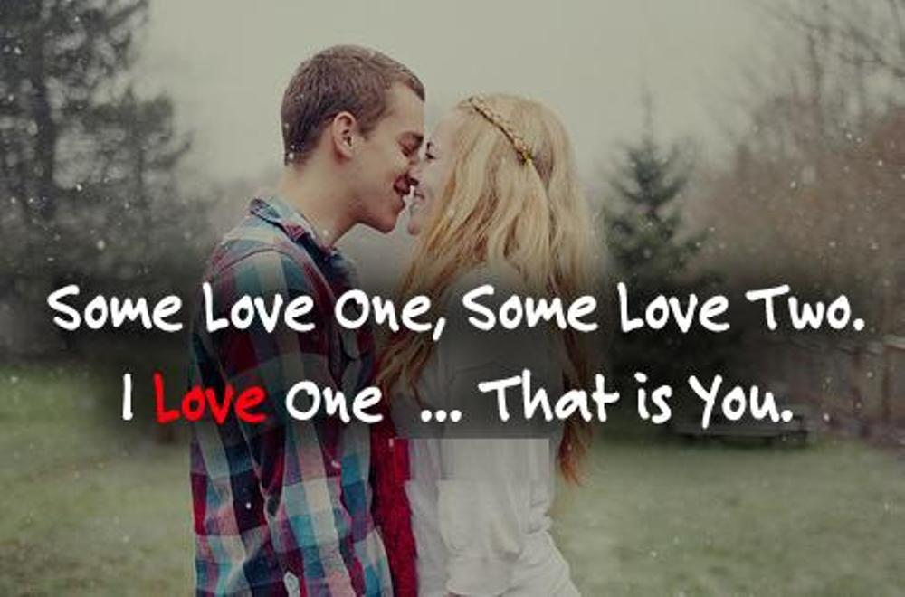 best heart touching love quotes